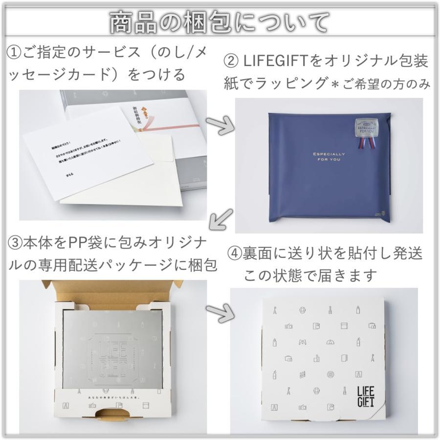 非常用持ち出しセットも掲載 防災グッズだけを厳選したカタログギフト LIFEGIFT 送料無料|lifegift|18