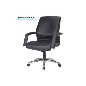 オフィスチェア CO148-CX ブラック オフィスチェア CO148-CX ブラック
