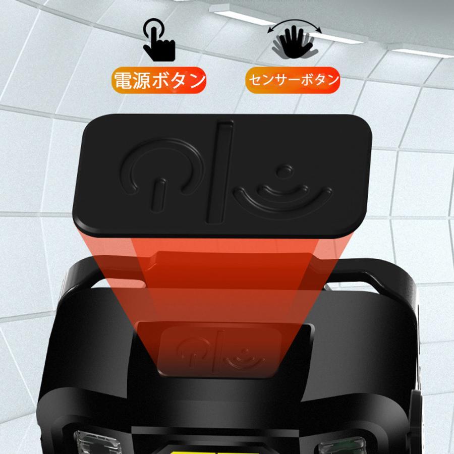 ヘッドライト 充電式 LED 充電池内蔵 センサーモード付 高輝度 6モード 広角 狭角 COB SOS 切替 角度調節可|lifeideas|08