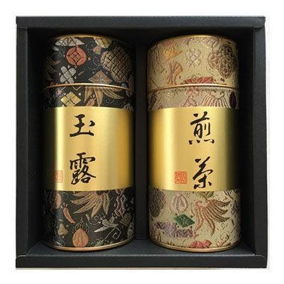 鈴木園 SZK-C-752 【のし・包装可】玉露・特上煎茶セット(100g×2) C-752 (SZKC752)