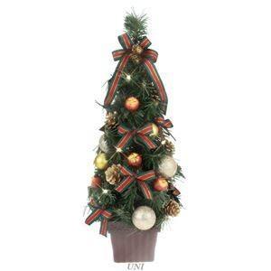 ds-1874639 クリスマスツリー 【パイン&ゴールド】 高さ約45cm 『デコレーションツリー』 〔イベント パーティー〕 (ds1874639)