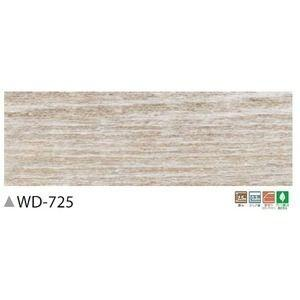 ds-1985590 フローリング調 ウッドタイル サンゲツ ピクルドエルム 24枚セット WD-725 (ds1985590)