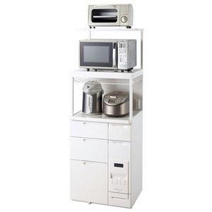 ds-2110364 キッチン収納/キッチンワゴン 【ハイ 引き出しタイプ】『新家電スッキリ米びつ付収納庫』