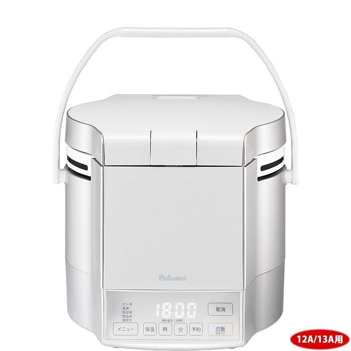 パロマ PR-M09TV-13A 0.9L(5合)炊き ガス炊飯器「炊きわざ」(プレミアムシルバー×アイボリー)(都市ガス 12A/13A)