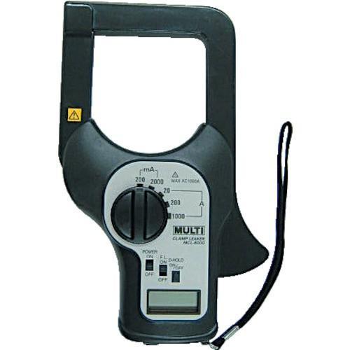 マルチ計測器 MCL-800D 「マルチ 大口径デジタルクランプ・リーカ」