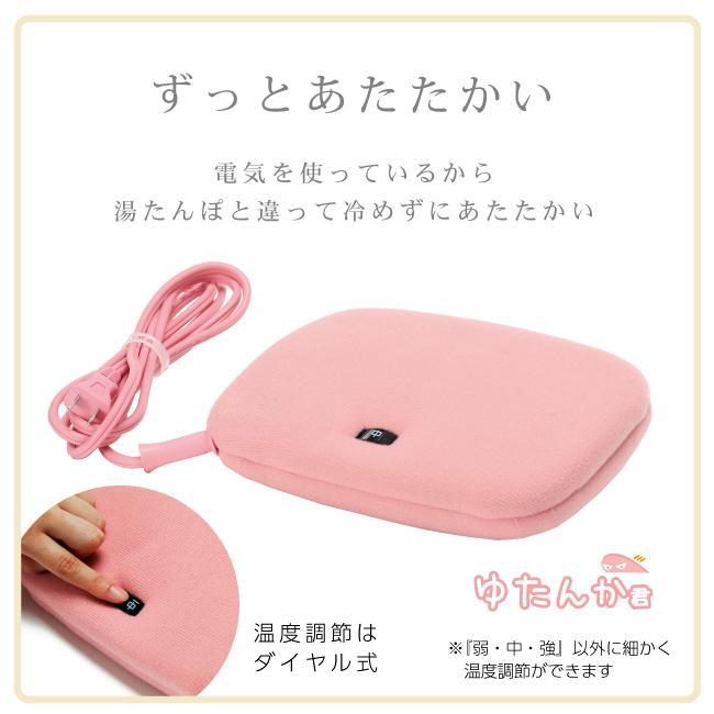 ライフジョイ 電気あんか 平形 温度調節つき 電気 湯たんぽ 省エネ 16cm×23cm ピンク AH601|lifejoy|04
