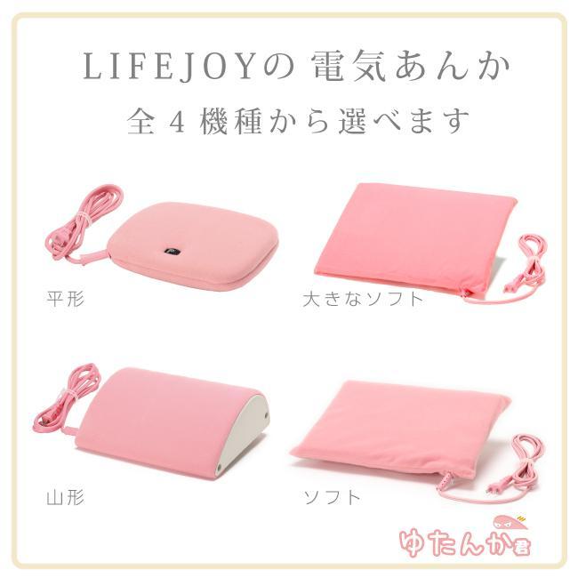 ライフジョイ 電気あんか 平形 温度調節つき 電気 湯たんぽ 省エネ 16cm×23cm ピンク AH601|lifejoy|07