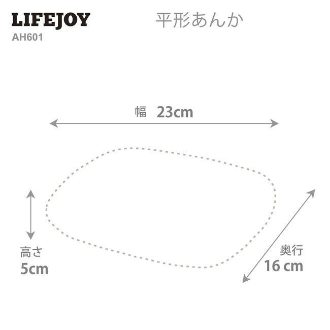 ライフジョイ 電気あんか 平形 温度調節つき 電気 湯たんぽ 省エネ 16cm×23cm ピンク AH601|lifejoy|08