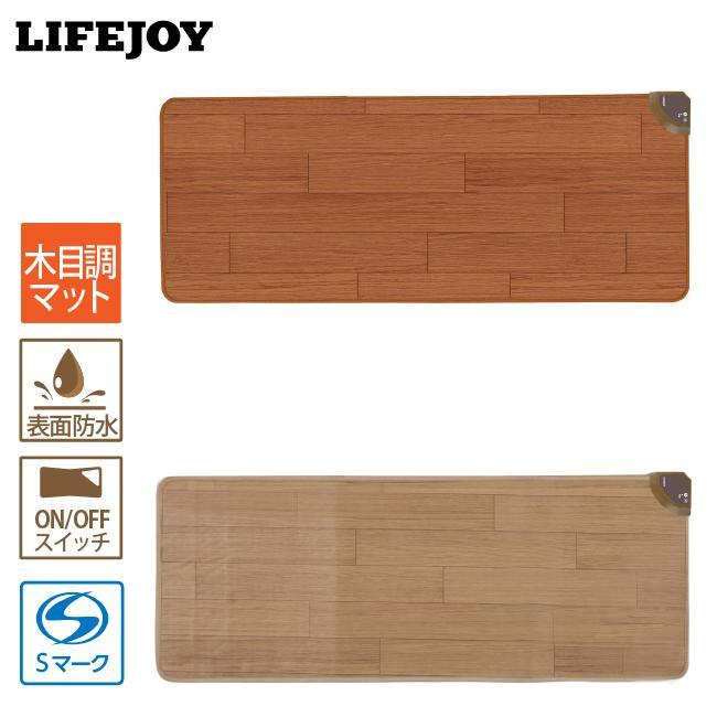 ライフジョイ ホットキッチンマット 木目調 フローリング 防水 120cm×45cm ブラウン FM121|lifejoy