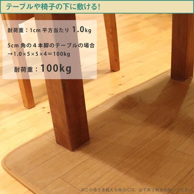 ライフジョイ ホットキッチンマット 木目調 フローリング 防水 120cm×45cm ブラウン FM121|lifejoy|05