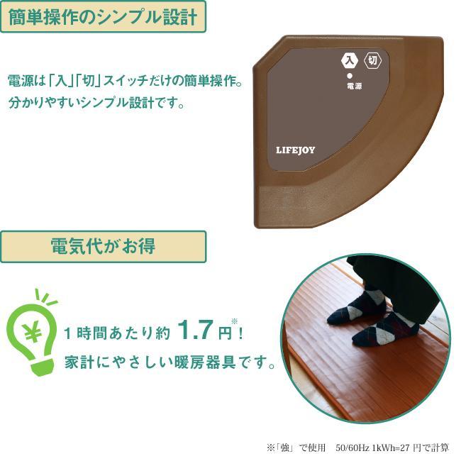 ライフジョイ ホットキッチンマット 木目調 フローリング 防水 120cm×45cm ブラウン FM121|lifejoy|06
