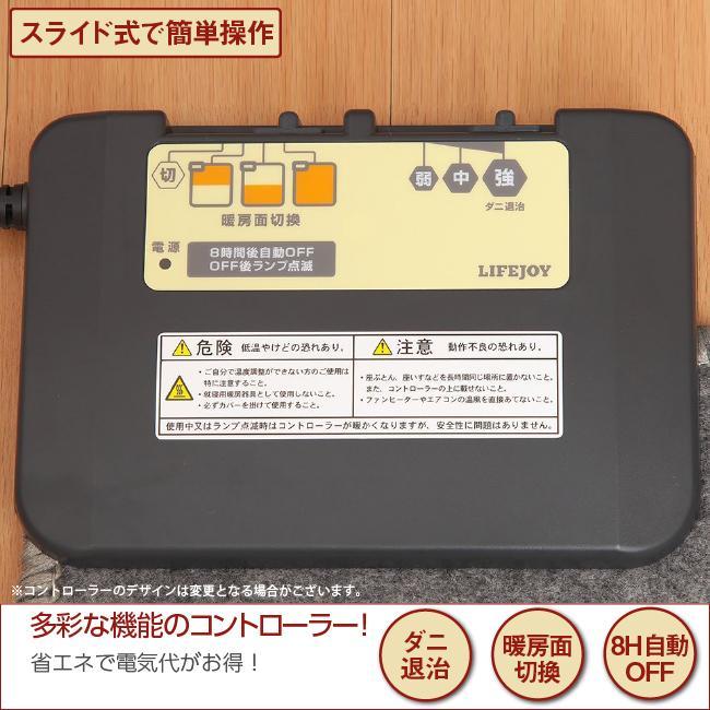 ライフジョイ ホットカーペット 2.5畳 日本製 195cm×195cm グレー 省エネ 暖房面切換 8時間OFF機能付き スライド温度調節 JPC251H|lifejoy|04
