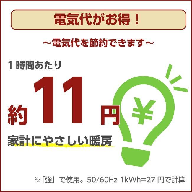ライフジョイ ホットカーペット 2.5畳 日本製 195cm×195cm グレー 省エネ 暖房面切換 8時間OFF機能付き スライド温度調節 JPC251H|lifejoy|06