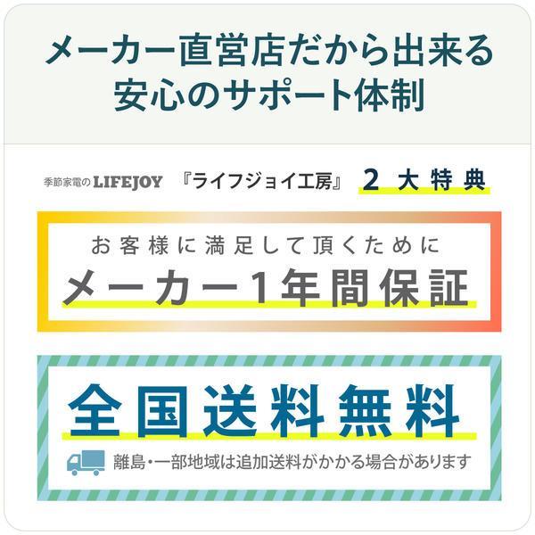 ライフジョイ ホットカーペット 2.5畳 日本製 195cm×195cm グレー 省エネ 暖房面切換 8時間OFF機能付き スライド温度調節 JPC251H|lifejoy|09