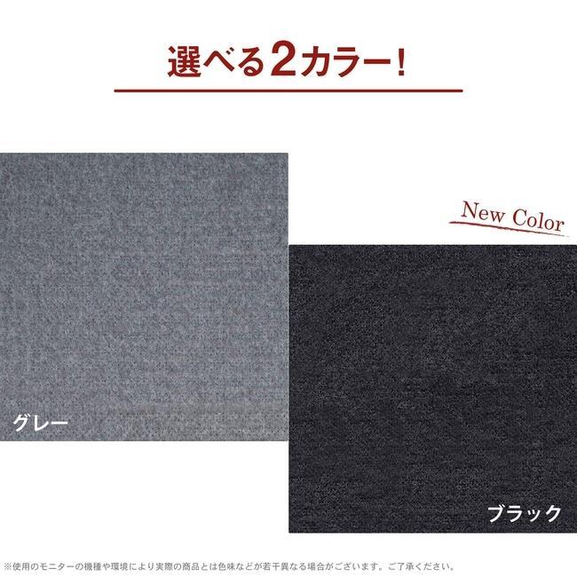 ライフジョイ ホットカーペット 3畳 日本製 235cm×195cm グレー コンパクト収納 省エネ 暖房面切換 8時間OFF機能付き スライド温度調節 JPU301H|lifejoy|03