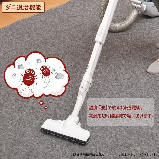 ライフジョイ ホットカーペット 3畳 日本製 235cm×195cm グレー コンパクト収納 省エネ 暖房面切換 8時間OFF機能付き スライド温度調節 JPU301H|lifejoy|05