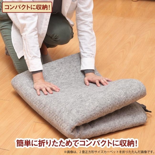 ライフジョイ ホットカーペット 3畳 日本製 235cm×195cm グレー コンパクト収納 省エネ 暖房面切換 8時間OFF機能付き スライド温度調節 JPU301H|lifejoy|06
