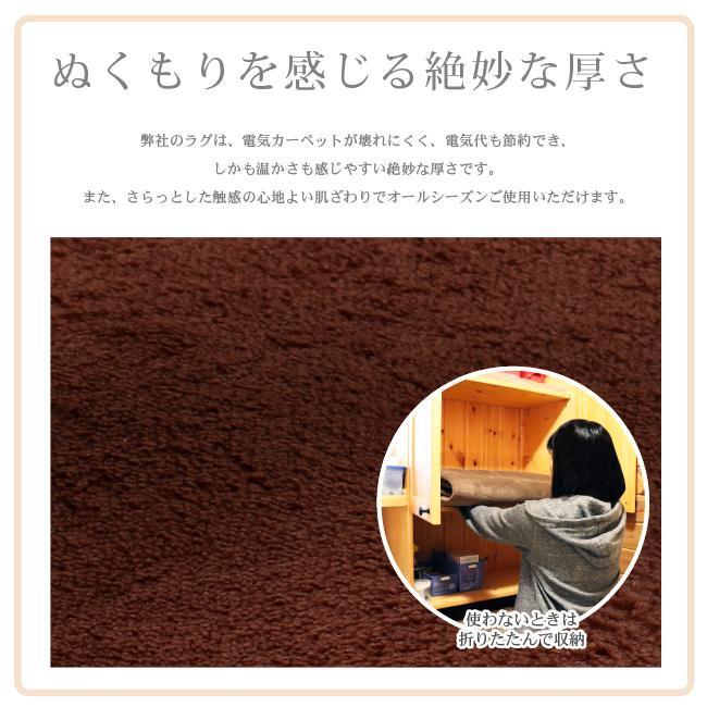 ライフジョイ ホットカーペット 専用 カバー 1畳 ラグ 正方形 130cm×130cm ブラウン CR11AT|lifejoy|05