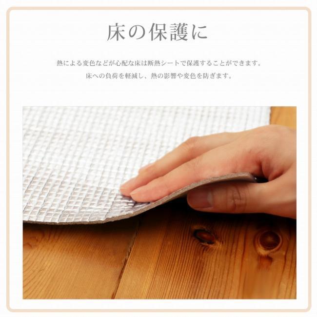 ライフジョイ 省エネ 断熱シート 1畳 ホットカーペット 専用 床用 正方形 128cm×128cm シルバー DM100|lifejoy|03