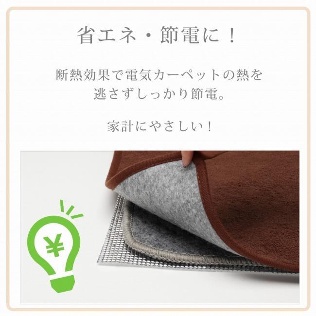ライフジョイ 省エネ 断熱シート 1畳 ホットカーペット 専用 床用 正方形 128cm×128cm シルバー DM100|lifejoy|05