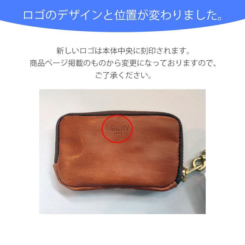 キーケース スマートキー 牛革 レザー 本革 革 AGILITY アジリティ 日本製 lifelightlove-y 11