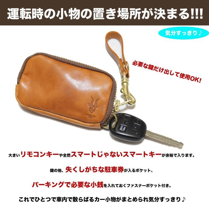 キーケース スマートキー 牛革 レザー 本革 革 AGILITY アジリティ 日本製 lifelightlove-y 03