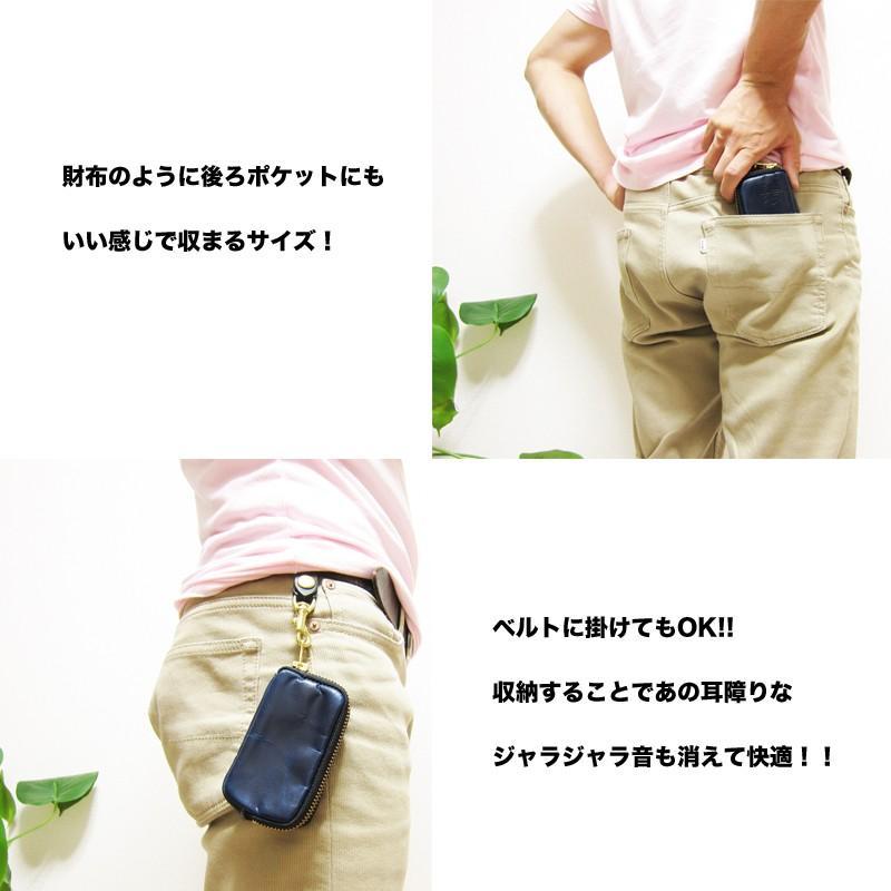 キーケース スマートキー 牛革 レザー 本革 革 AGILITY アジリティ 日本製 lifelightlove-y 04