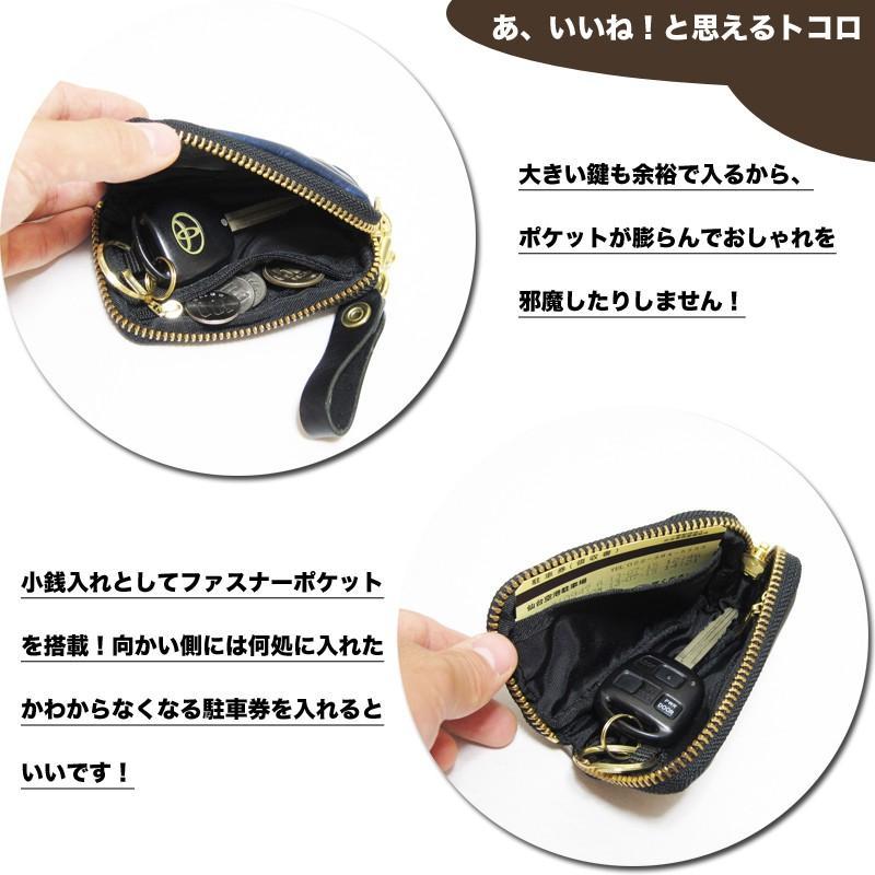 キーケース スマートキー 牛革 レザー 本革 革 AGILITY アジリティ 日本製 lifelightlove-y 05