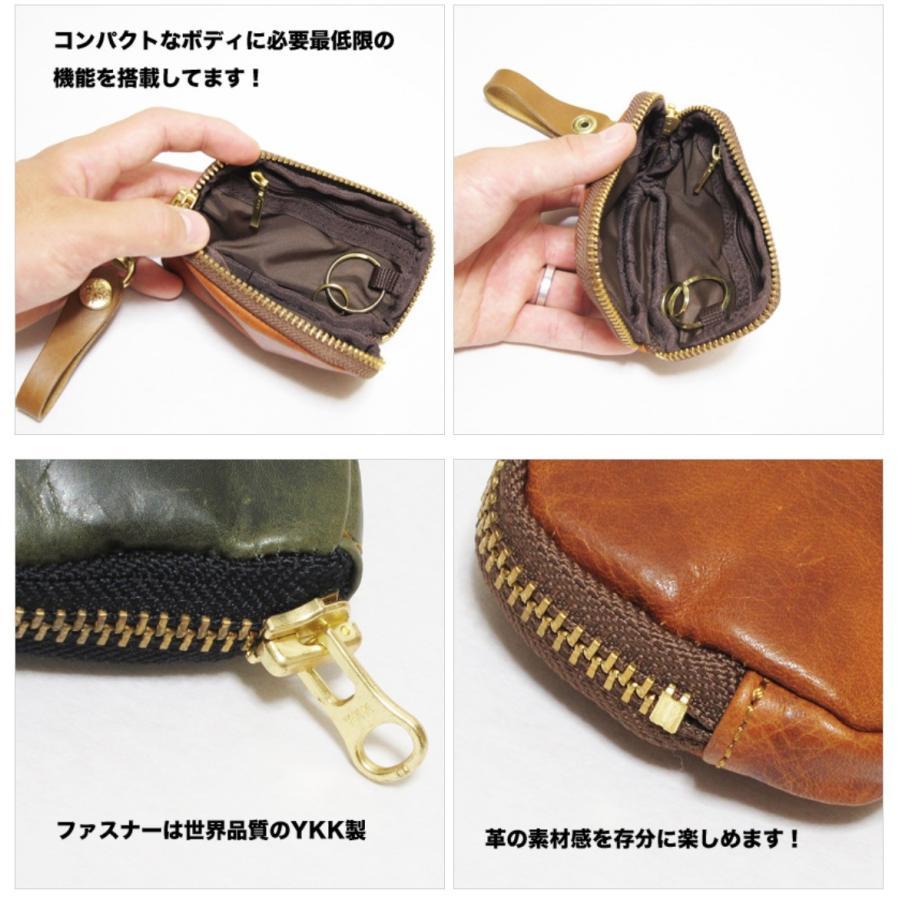 キーケース スマートキー 牛革 レザー 本革 革 AGILITY アジリティ 日本製 lifelightlove-y 06