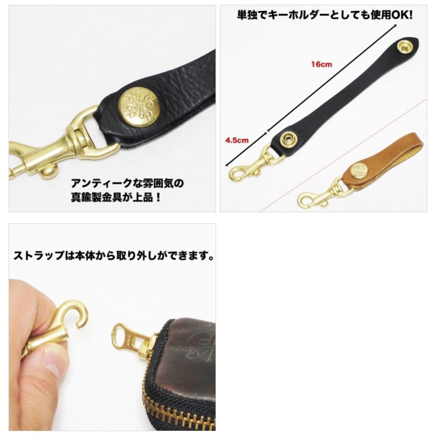 キーケース スマートキー 牛革 レザー 本革 革 AGILITY アジリティ 日本製 lifelightlove-y 07