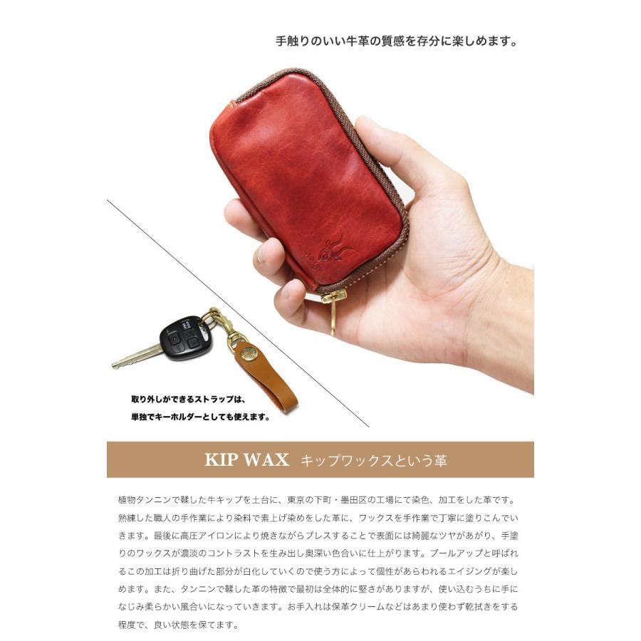 キーケース スマートキー 牛革 本革 革 AGILITY アジリティ 日本製 名入れ代込み|lifelightlove-y|02