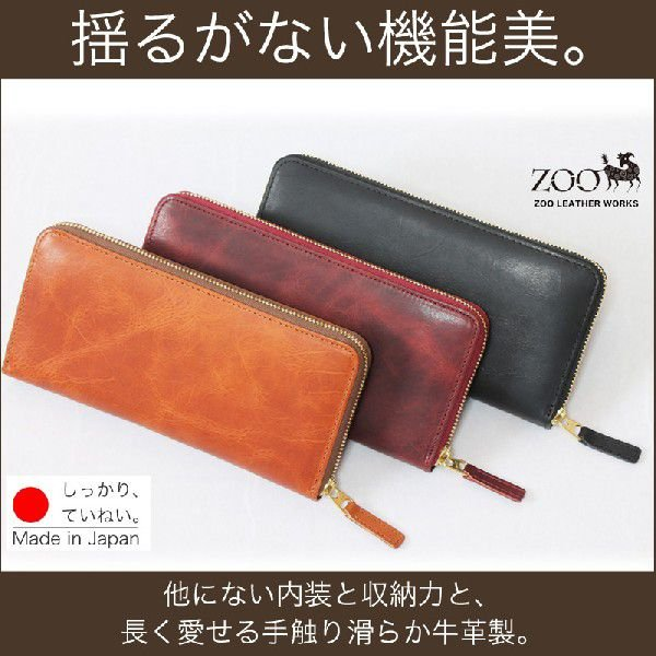 store.shopping.yahoo.co.jp