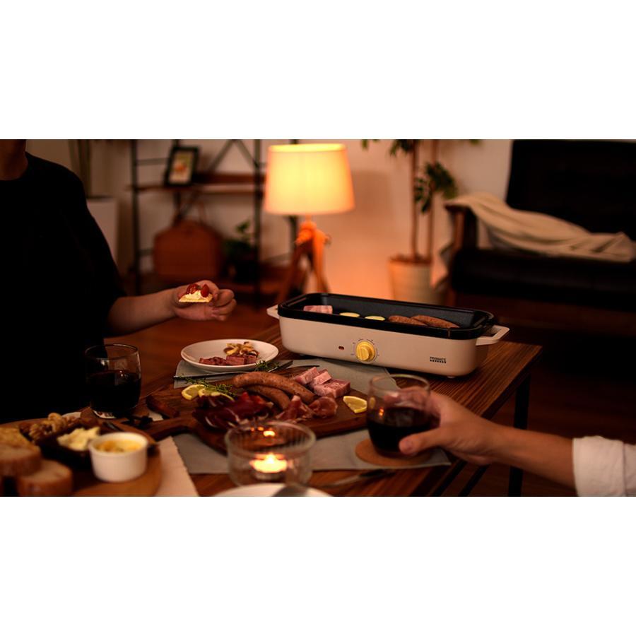 スリムホットプレート 3つのプレートと 楽しく使えるレシピブック付 PR-SK035 PRISMATE プリズメイト 公式店 調理家電 ひとり焼肉 ホームパーティー プレゼント|lifeonproducts|12