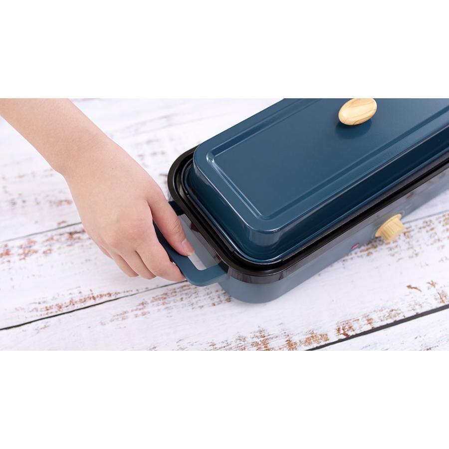 スリムホットプレート 3つのプレートと 楽しく使えるレシピブック付 PR-SK035 PRISMATE プリズメイト 公式店 調理家電 ひとり焼肉 ホームパーティー プレゼント|lifeonproducts|16