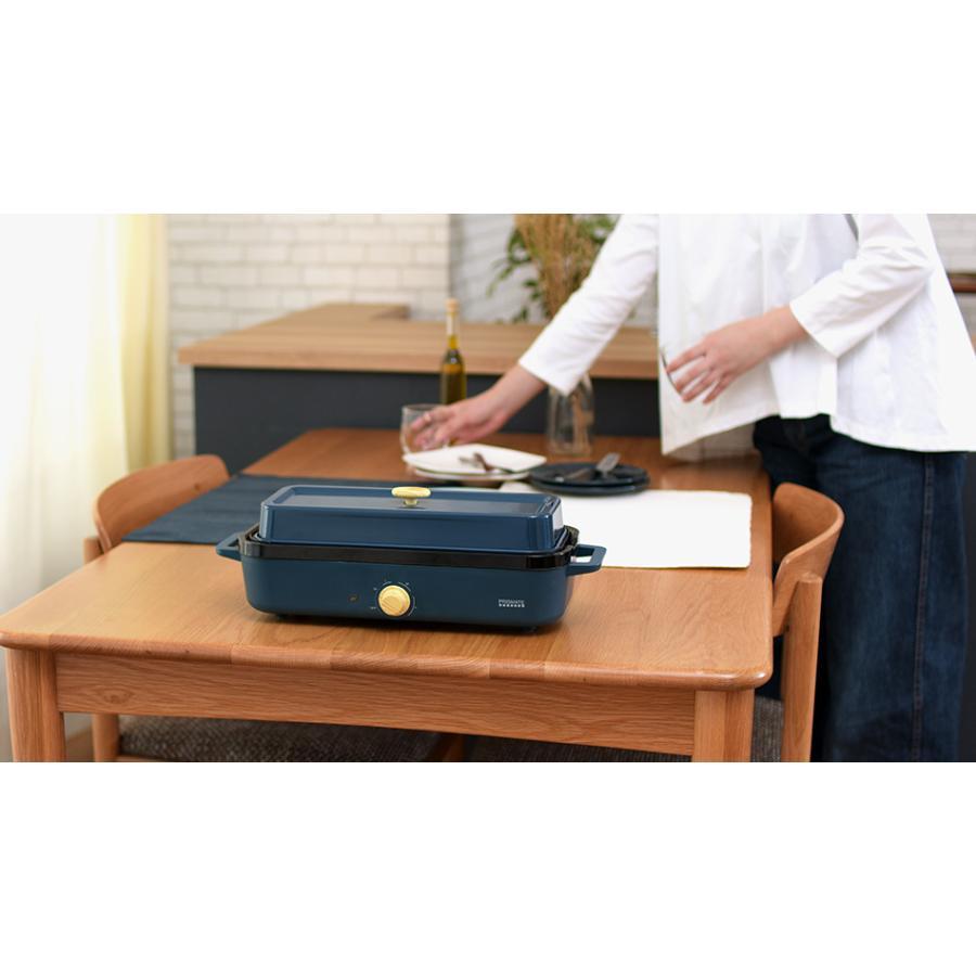 スリムホットプレート 3つのプレートと 楽しく使えるレシピブック付 PR-SK035 PRISMATE プリズメイト 公式店 調理家電 ひとり焼肉 ホームパーティー プレゼント|lifeonproducts|10