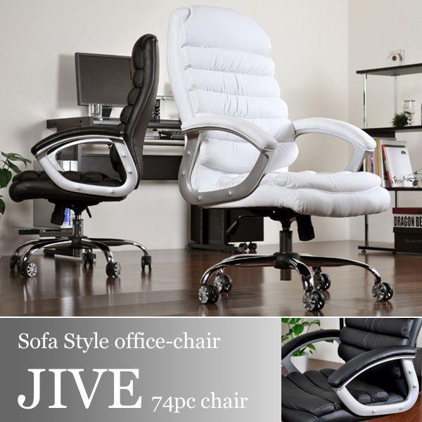 ハイバックチェア オフィスチェアー オフィスチェアー リクライニング チェア -JIVE-