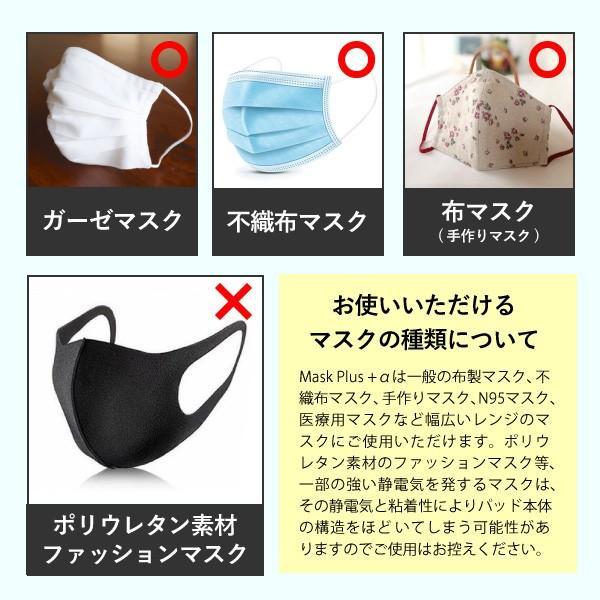 マスク用インナーパッド Mask Plus +α 100枚入 ウイルス PM2.5 花粉対策 使い捨てシート 天然コットン お肌に優しいマスクフィルター 日本製 二重マスク lifeplussky22 04