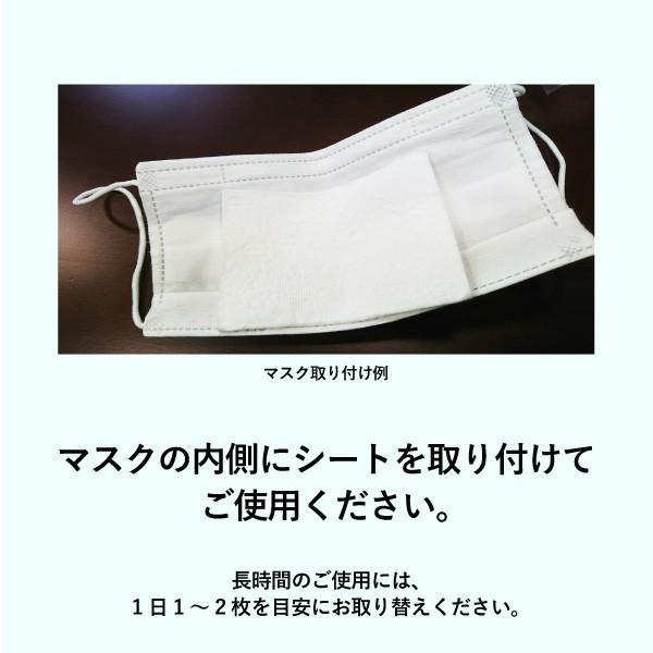 マスク用インナーパッド Mask Plus +α 100枚入 ウイルス PM2.5 花粉対策 使い捨てシート 天然コットン お肌に優しいマスクフィルター 日本製 二重マスク lifeplussky22 06