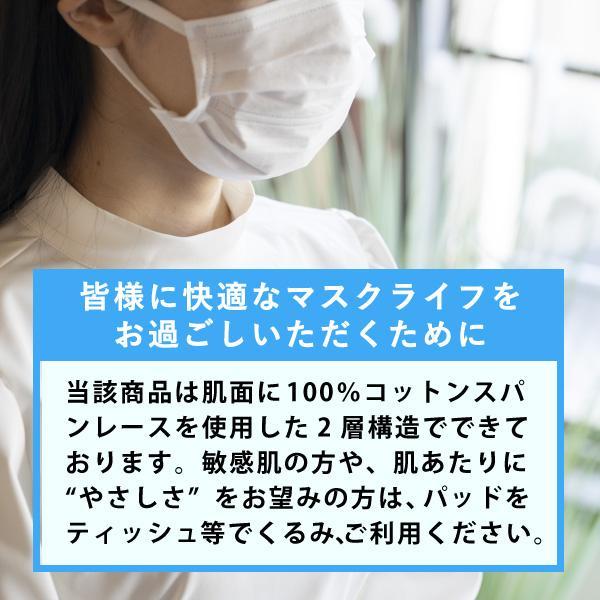 マスク用インナーパッド Mask Plus+デオ 90枚入 風邪ウイルス  黄砂 PM2.5 花粉 予防 天然コットン マスクフィルター 日本製 二重マスク lifeplussky22 09