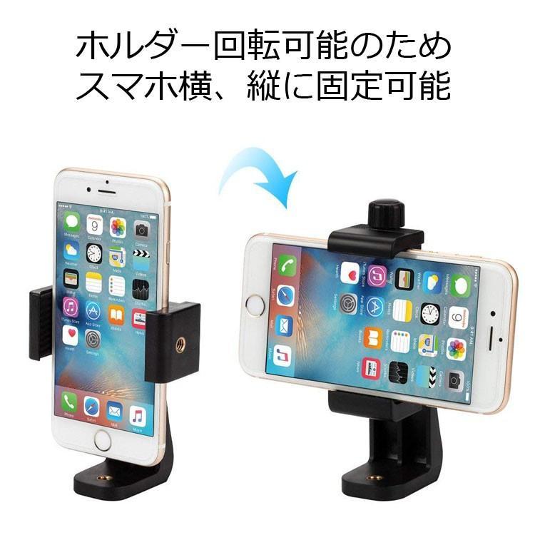 iPhoneXSなどスマホ対応ホルダー 手持ち 縦撮 横撮 360度回転 自撮棒 三脚などに取付可 アタッチメントホルダー 幅58〜101mmスマホ対応 LP-HADST360|lifepowershop|03