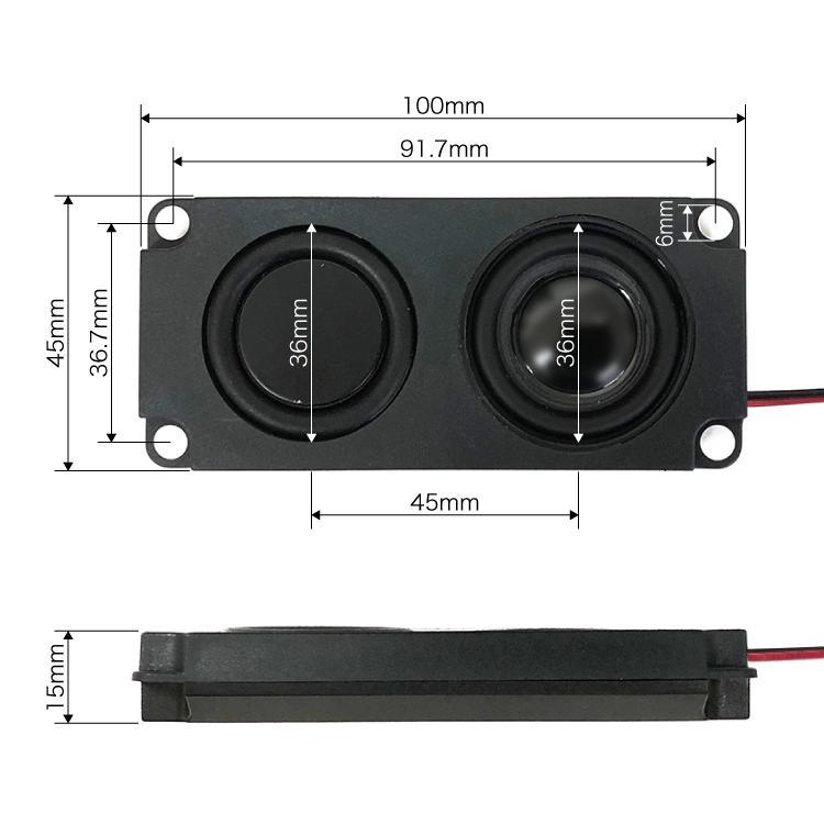 ミニスピーカーユニット 4Ω5W パッシブスピーカー ダブルダイヤフラム 小型軽量 薄型設計 フルレンジスピーカー 広音域 高音質 テレビスピーカー LP-PAS10045|lifepowershop|07
