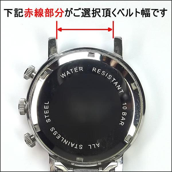 腕時計 ベルト ラバーバンド カモフラ 迷彩柄 シリコンベルト 交換工具付き 18mm 20mm 22mm 24mm メンズ レディース サバイバル 防水 時計ベルト 時計バンド lifetec-store 04