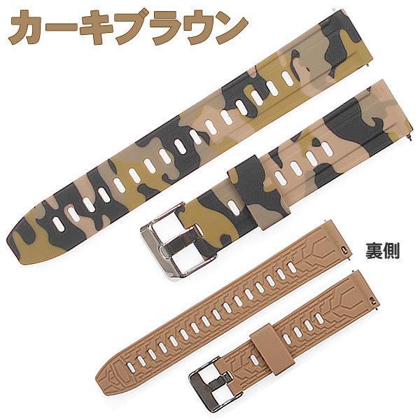 腕時計 ベルト ラバーバンド カモフラ 迷彩柄 シリコンベルト 交換工具付き 18mm 20mm 22mm 24mm メンズ レディース サバイバル 防水 時計ベルト 時計バンド lifetec-store 06