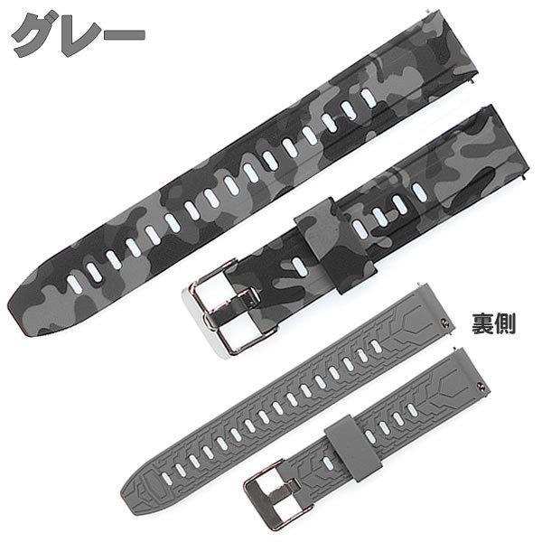 腕時計 ベルト ラバーバンド カモフラ 迷彩柄 シリコンベルト 交換工具付き 18mm 20mm 22mm 24mm メンズ レディース サバイバル 防水 時計ベルト 時計バンド lifetec-store 09