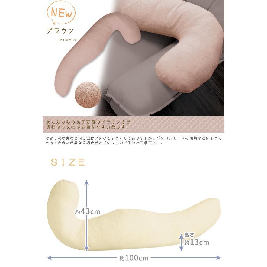 抱き枕 パイル地 ふわふわ 綿100% 妊婦 マタニティ 枕 ボディピロー 専用カバー1枚プレゼント|lifetime|13