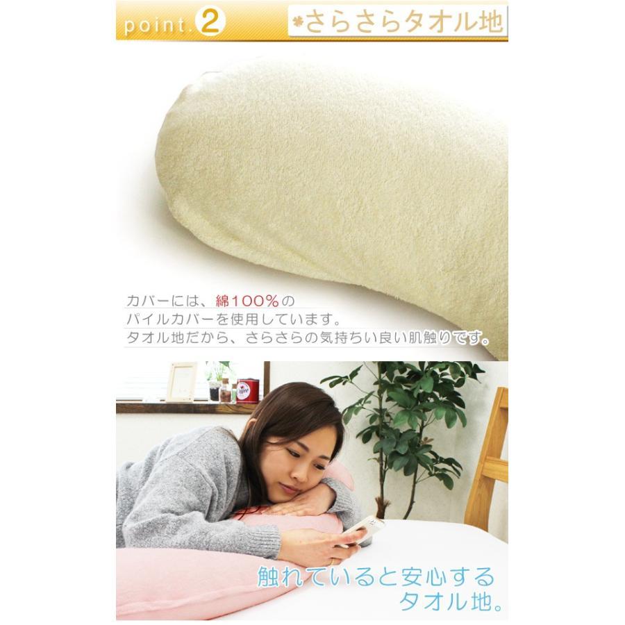 抱き枕 パイル地 ふわふわ 綿100% 妊婦 マタニティ 枕 ボディピロー 専用カバー1枚プレゼント|lifetime|03