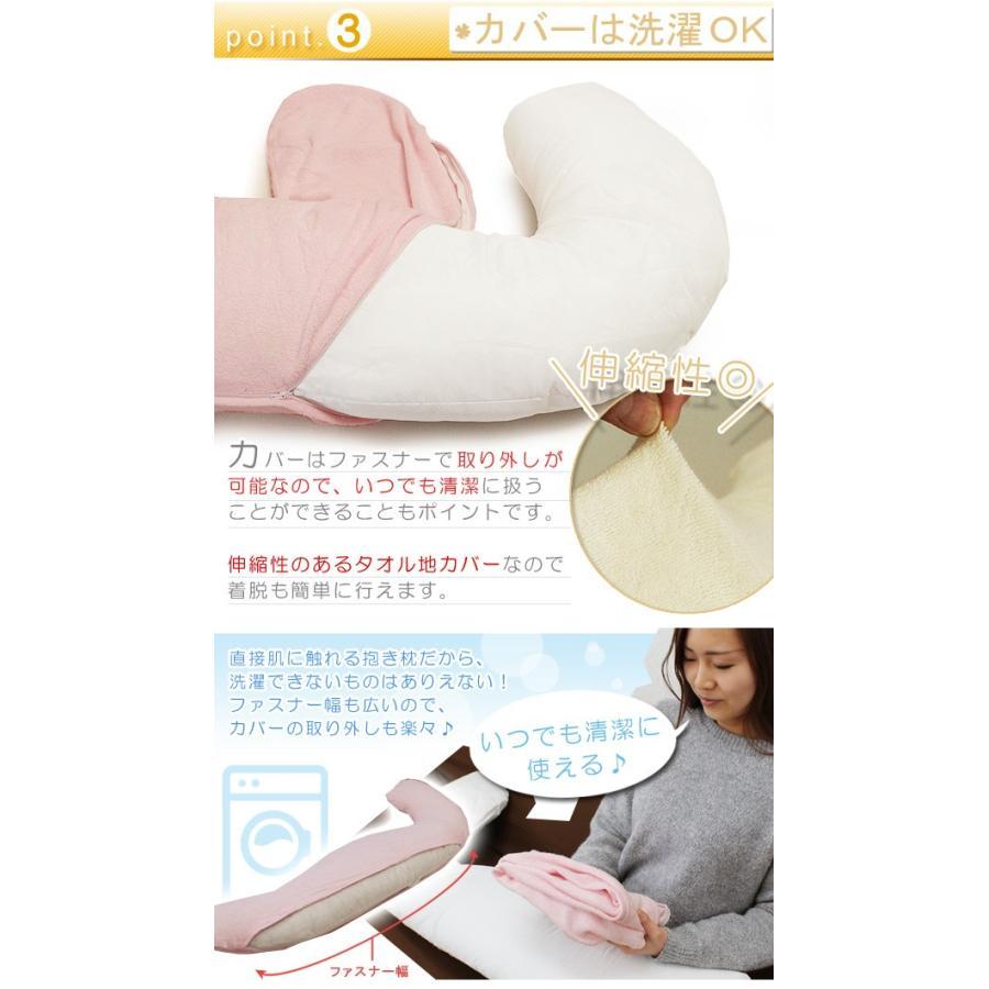 抱き枕 パイル地 ふわふわ 綿100% 妊婦 マタニティ 枕 ボディピロー 専用カバー1枚プレゼント|lifetime|06