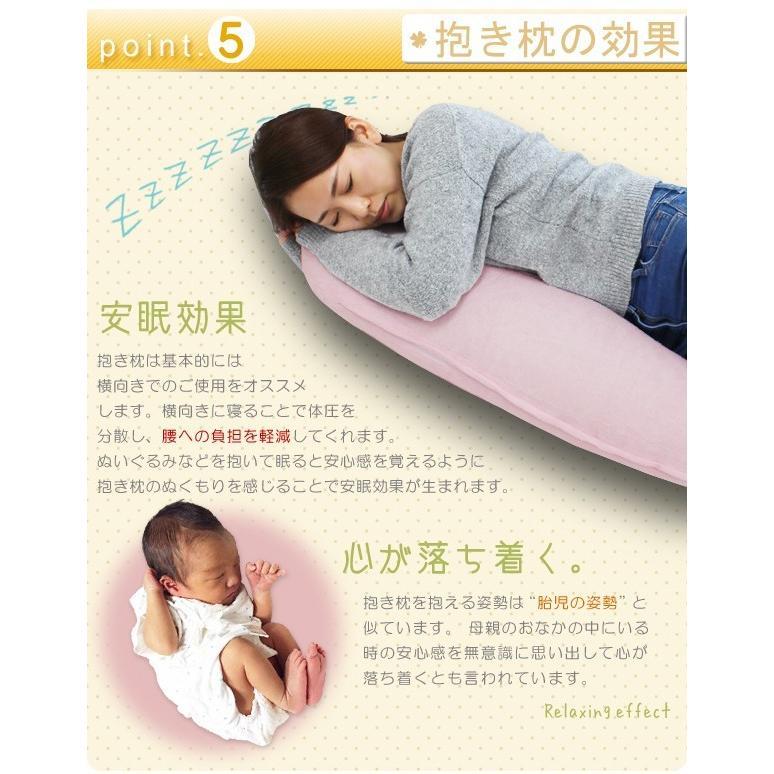 抱き枕 パイル地 ふわふわ 綿100% 妊婦 マタニティ 枕 ボディピロー 専用カバー1枚プレゼント|lifetime|09