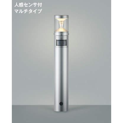 KOIZUMIコイズミ照明人感センサー付LEDガーデンライトAU45488L