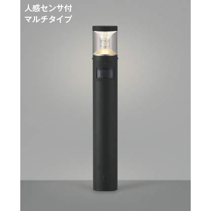 KOIZUMIコイズミ照明人感センサー付LEDガーデンライトAU45499L